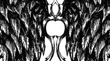 Dibujo de alas
