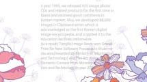 Marco con borde de flores