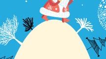 Tarjeta para navidad y año nuevo