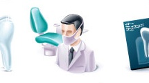 Medicina dental