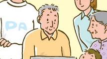 El abuelo y la computadora