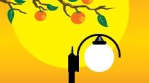 Árbol con frutas