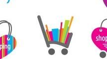 Logos comerciales