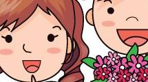 Niños con flores