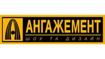 Logo Angajement