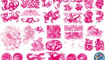 Arte oriental en rosado