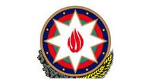 Logo Azerbaidjan gerb