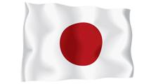 Bandera de Japón con movimiento