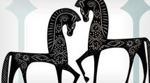 Caballos persas
