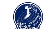 Logo Cadbury space