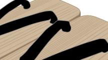 Calzado japonés