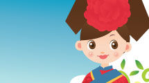 China: fondo tradicional