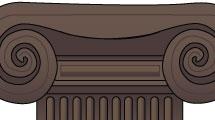 Columna marrón