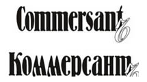 Logo Commersant print house