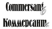 Logo Commersant print house