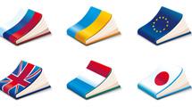 Cuadernos con banderas