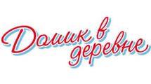 Logo Domik v derevne milk