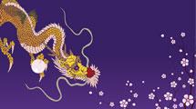 Dragón con perla