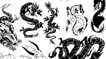Dragones Tribales 2