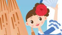 España: fondo tradicional