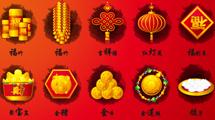 Festejo chino