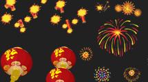 Fiestas orientales