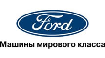 Logo Ford World Class cars