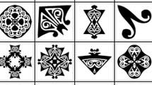 Formas ornamentales para Photoshop