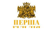 Logo Gildia UKR