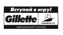 Logo Gillette (official sponsor)