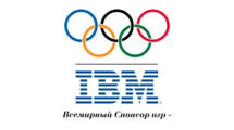 Logo IBM Olymp tech
