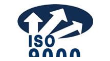 Logo ISO9000
