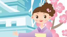 Japón: fondo tradicional