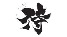 Kanji: Samurai