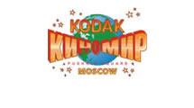 Logo Kodak Kinomir