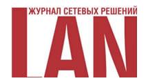 Logo LAN magazine