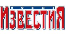 Logo New Izvestia