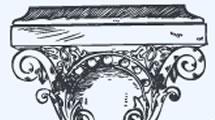 Ornamentos Antiguos