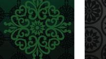 Patrones en verde y negro