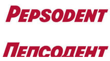 Logo Pepsodent rus-eng