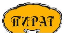 Logo Pirat