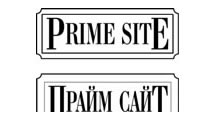 Logo Prime Site