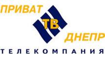 Logo Privat Dnepr TV