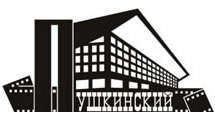 Logo Pushkinsky cinema