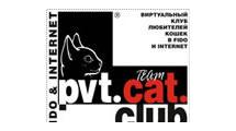 Logo PvtCatClub