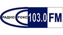 Logo Radio Roks3