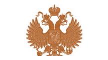 Logo Russia Gerb2
