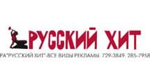 Logo Russkiy Hit advertising