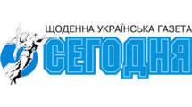 Logo Segodnya newspaper UKR