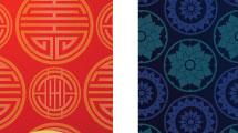 Set con patrones chinos